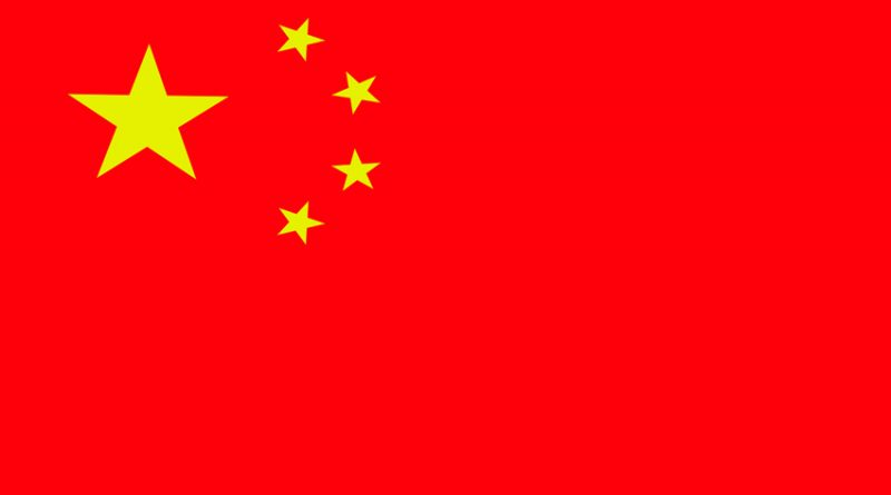 Picture of the Chinese flag